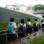 NHK杯全国大会、国立オリンピック記念青少年総合センターに到着
