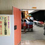 アジア国際子ども映画祭、鳴門市長賞