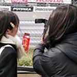 「こちなん!」4/2はマラソン大会
