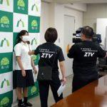 ケーブルテレビZTVに取材していただきました