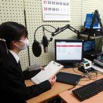 「こちなん!!」の聞き逃し配信、鈴鹿ヴォイスFMでご紹介いただきました